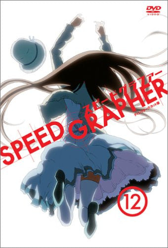 Image 1 for Speed Grapher Vol.12 Director's Cut Edition [Limited Edition]
