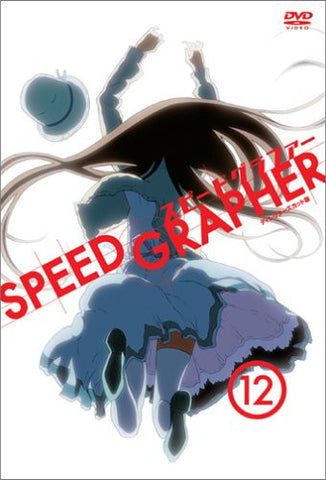 Image for Speed Grapher Vol.12 Director's Cut Edition [Limited Edition]