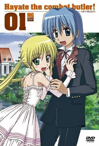 Image 1 for Hayate No Gotoku! 01