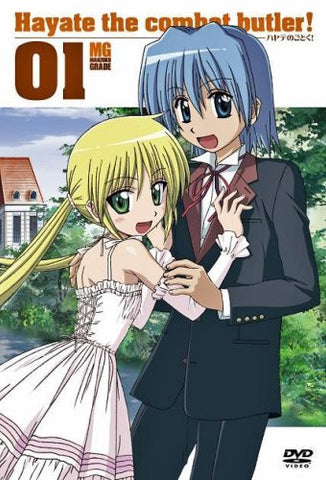 Image for Hayate No Gotoku! 01