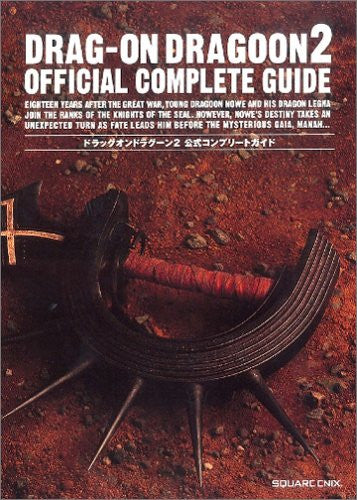 Image 1 for Drag On Dragoon 2 Official Complete Guide