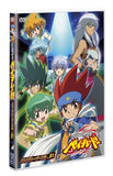 Thumbnail 1 for Battle Bladers Hen Vol.1 Metal Fight Beyblade