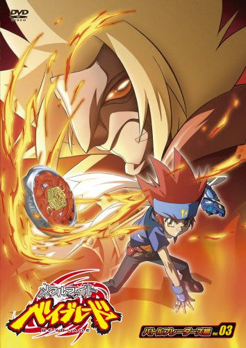 Image 2 for Metal Fight Beyblade - Battle Bladers Hen Vol.3