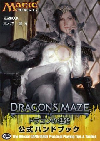 Image for Magic The Gathering Dragon's Maze Official Hand Book / Tcg