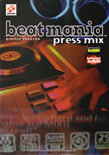 Beatmania Press Mix Encyclopedia Guide Book / Arcade