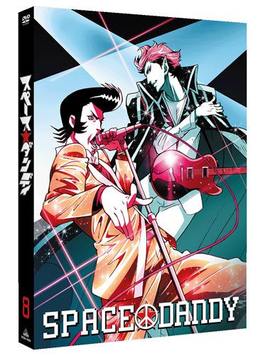 Image 1 for Space Dandy Vol.8