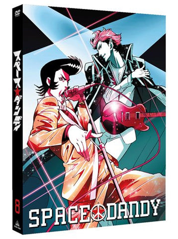 Image for Space Dandy Vol.8