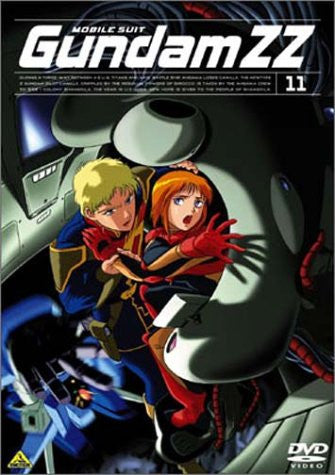 Image 1 for Gundam Double-Zeta 11