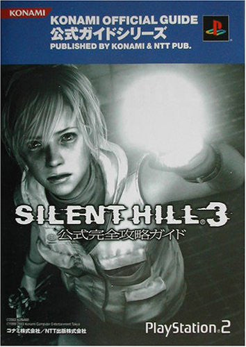 Image 1 for Silent Hill 3 Official Guide & Art Book / Lost Memories   Silent Hill Chronicle Ps2