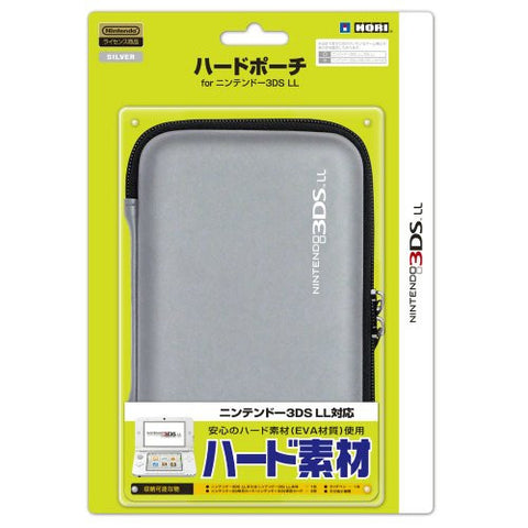 Image for Hard Pouch for 3DS LL (Silver)