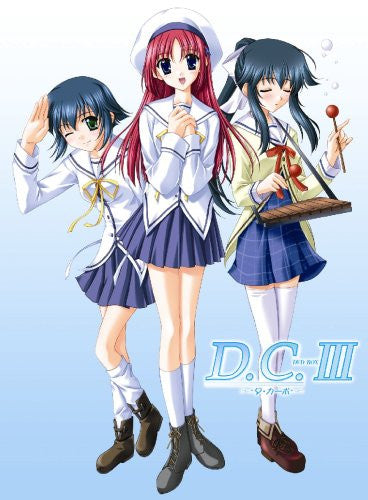 Image 1 for D.C. - Da Capo DVD Box III