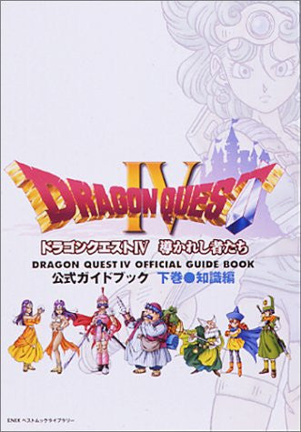 Image 1 for Dragon Warrior Quest Iv Official Guide Book Gekan (Knowledge Edition) / Ps