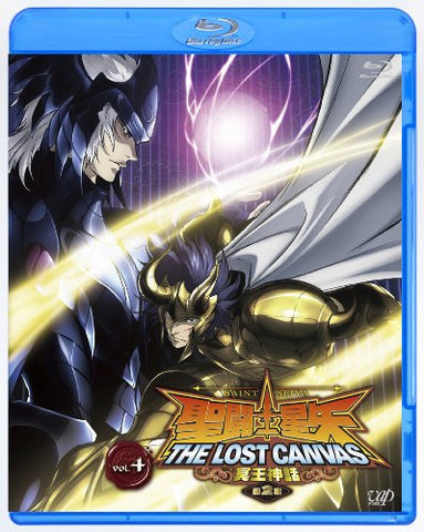Image for Saint Seiya: The Lost Canvas Chapter 2 Vol.4