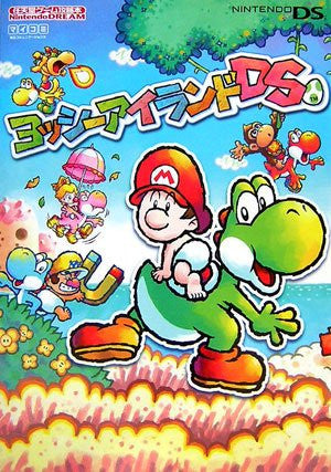 Yoshi's Island Ds Nintendo Dream Strategy Book / Ds