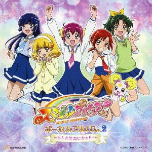 Image 1 for Smile Precure! Vocal Album 2 ~Minna Egao ni Nare!~