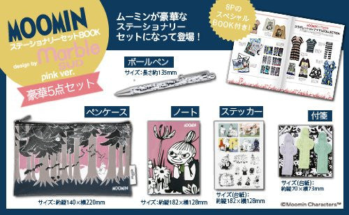 Image 2 for Moomin Stationery Set Book Design By Marble Sud Pink Ver. Book W/Extra