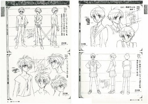 Image 3 for The Vision Of Escaflowne Tv Series / Sunrise Art Works