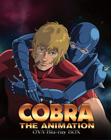 Image for Cobra Cobra OVA Series BD Box