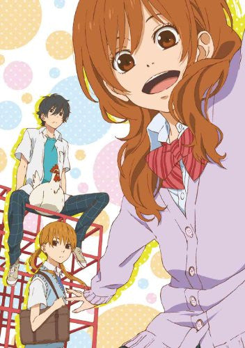 Image 1 for Tonari No Kaibutsu-kun 2 [DVD+CD Limited Edition]