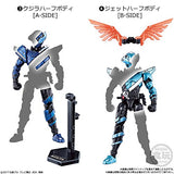 Kamen Rider Build - Kamen Rider Evol - Bandai Shokugan - Candy Toy - So-Do - So-Do Kamen Rider Build BUILD10 - Cross Armor Set (Bandai) - 5