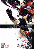 Thumbnail 1 for The King Of Fighters Character Encyclopedia Art Book / Arcade