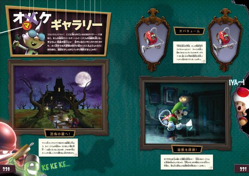 Image 9 for Luigi Mansion 2 Complete Guide