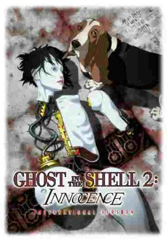 Image for Ghost in the Shell 2: Innocence (International Version) [dts]