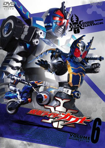 Image for Masked Rider Kabuto Vol.6