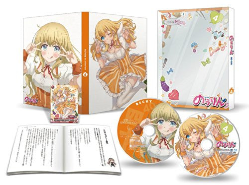 Image 1 for No-rin Vol.4 [Blu-ray+CD]