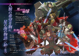 Thumbnail 5 for Star Ocean: The Last Hope International Official Complete Guide