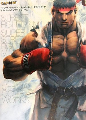 Image 1 for Street Fighter Iv & Super Street Fighter Iv Official Complete Work