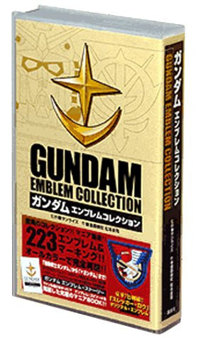 Image 1 for Gundam Emblem Collection Encyclopedia Book