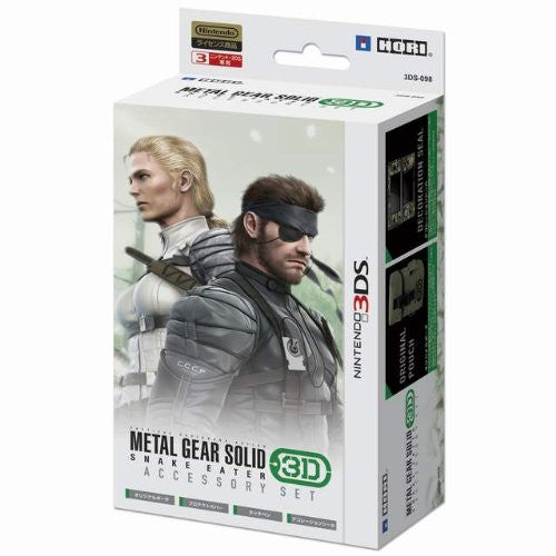 Image 1 for Metal Gear Solid: Snake Eater 3D (Accessory Set)