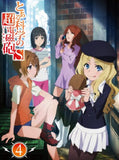 Toaru Kagaku No Railgun S / A Certain Scientific Railgun S Vol.4 [Limited Edition] - 2