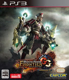 Monster Hunter Frontier GG Premium Package - 1