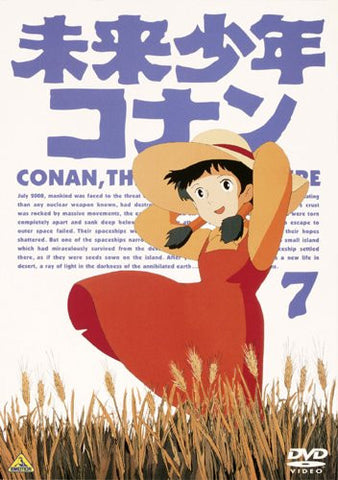 Image for Future Boy Conan / Mirai Shonen Conan Vol.7
