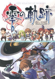 Thumbnail 2 for Eiyuu Densetsu: Zero No Kiseki   Special Collection