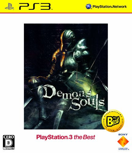 Image 1 for Demon's Souls (PlayStation3 the Best)