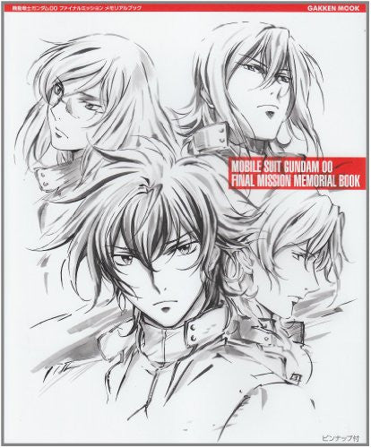 Image 1 for Gundam 00 Final Mission Memorial Book