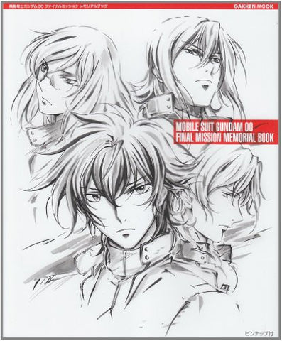 Image for Gundam 00 Final Mission Memorial Book