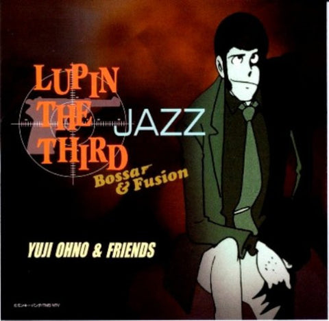 Image for LUPIN THE THIRD JAZZ Bossa & Fusion