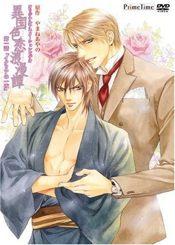 Image for Ikoku Irokoi Roman Tan Vol.1 Italy no Ichiya