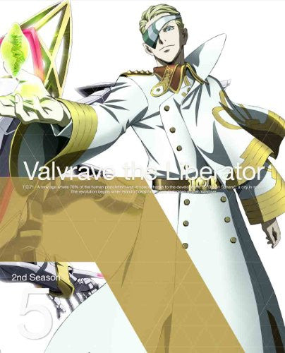 Image 1 for Valvrave The Liberator 2nd Season Vol.5 [DVD+CD Limited Edition]