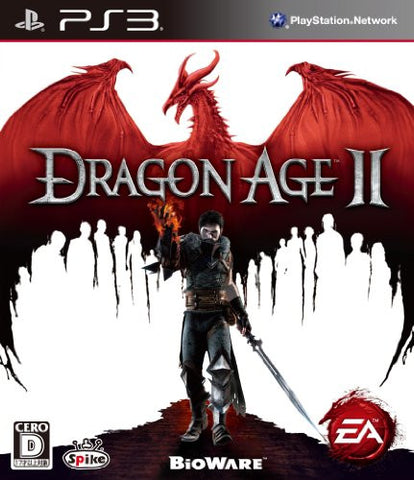 Image for Dragon Age II
