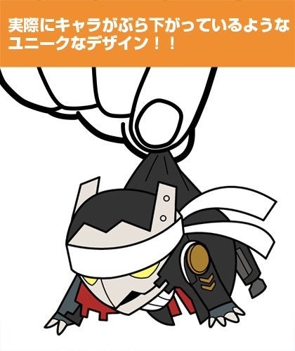 Image 2 for Persona 4: The Golden - Izanagi - Keyholder - Tsumamare (Cospa)