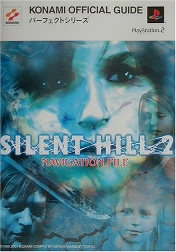 Image 1 for Silent Hill 2 Navigation File Book/ Ps2