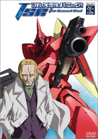 Image for Fullmetal Panic! The Second Raid Act III Scene 04 + 05