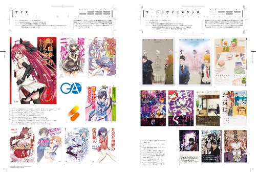 Image 11 for Designers Of Anime, Comics, Light Novels And Games