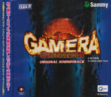 Thumbnail 1 for Gamera -High Grade Vision- Original Soundtrack