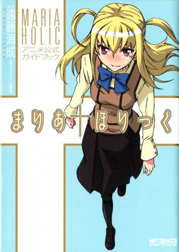 Image 1 for Maria Holic: Anime Guide Book